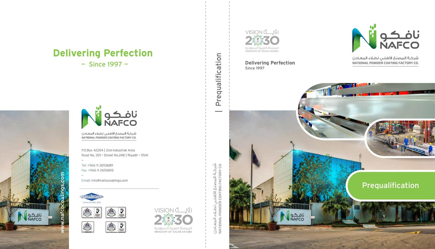 Nafco prequalification by Digital Solutions KSA - issuu
