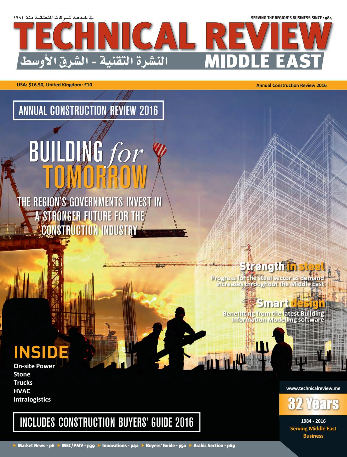 Technical Review Middle East - Construction 2016 linked by