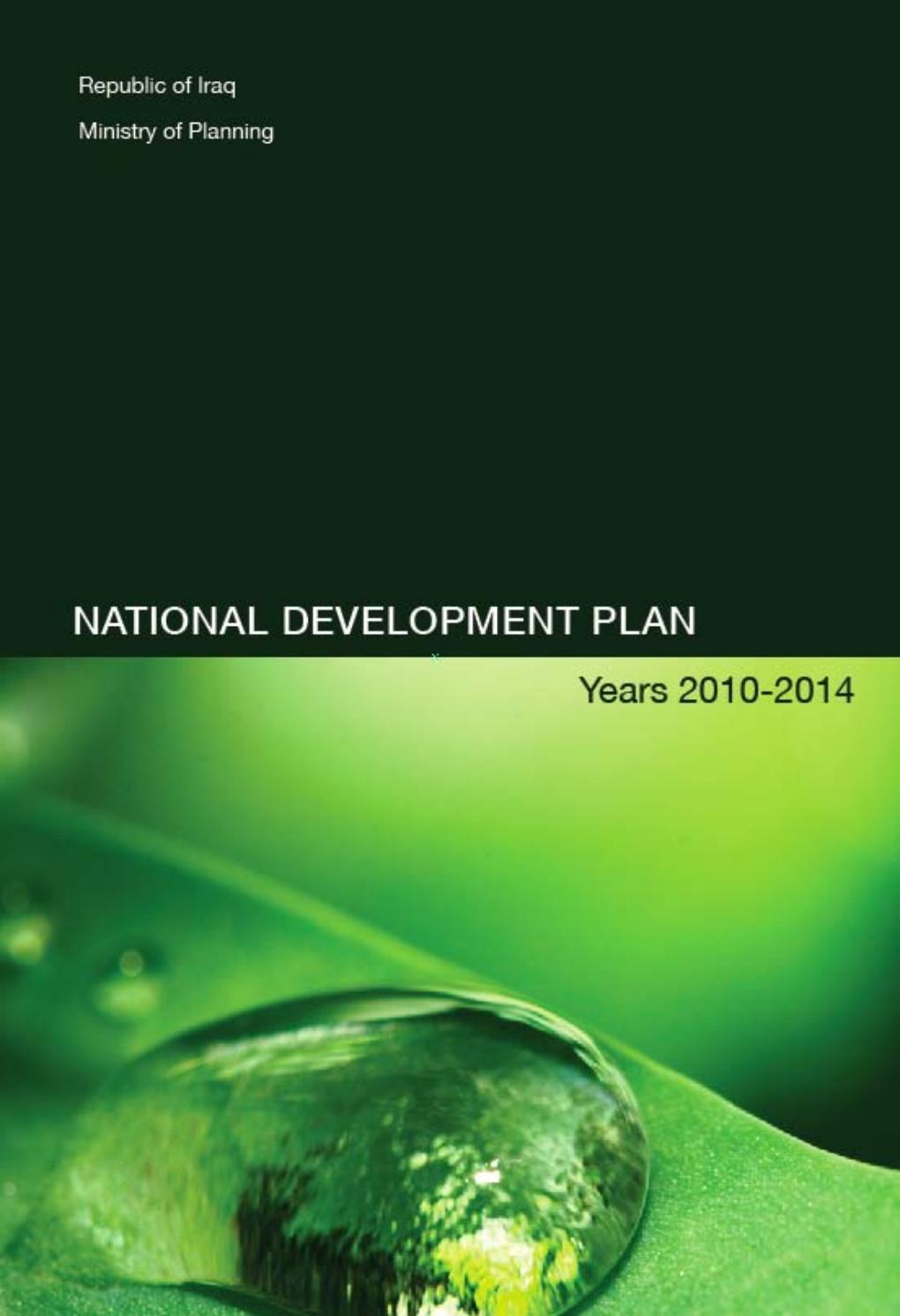 Iraq S National Development Plan 2010 2014 By Msi Worldwide Issuu