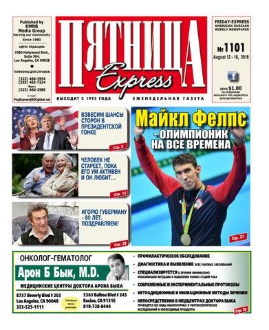 Стероиды под контролем врача сергея глушко купить в белоруси стероиды