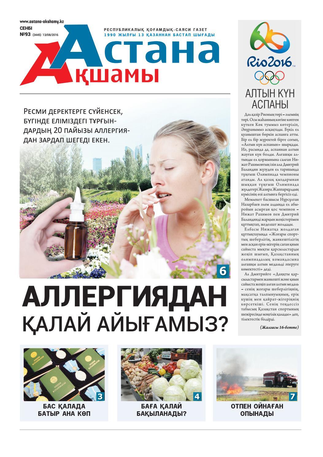 Онлайн слоттар украина