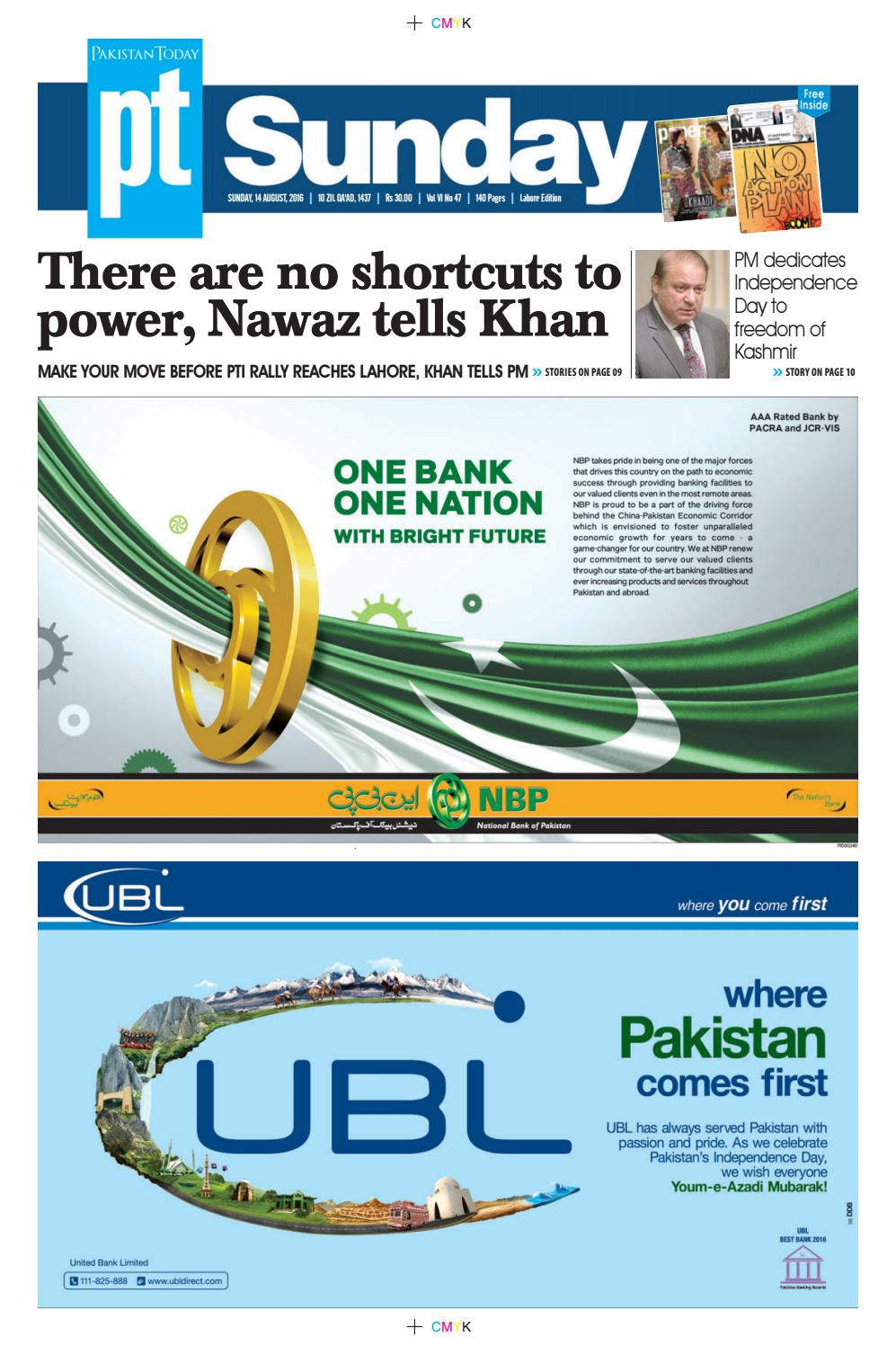 E Paper Pdf 14 08 2016 Lhr By Pakistan Today Issuu Wardah Double Function Kit 45 G