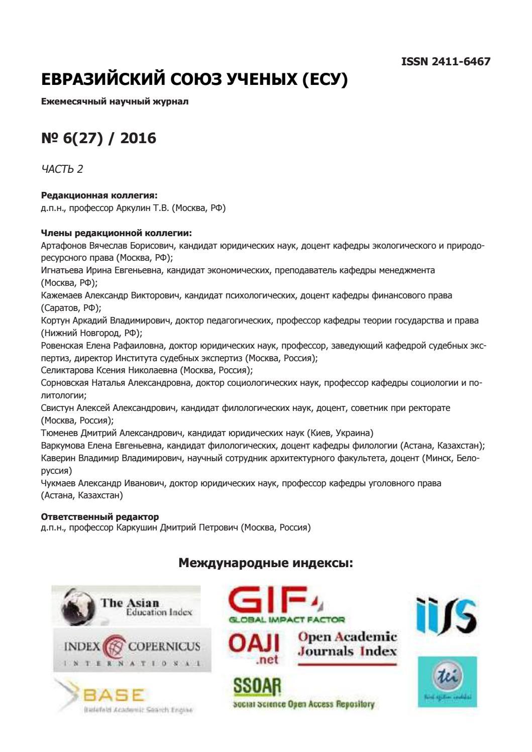 Рентабельность продаж формула расчета Гречков К.В.