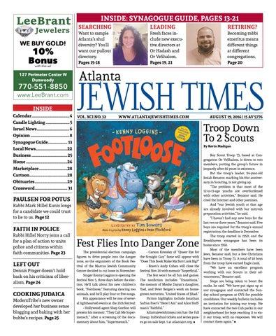 Atlanta Jewish Times, Vol  XCI No  32, August 19, 2016 by Atlanta
