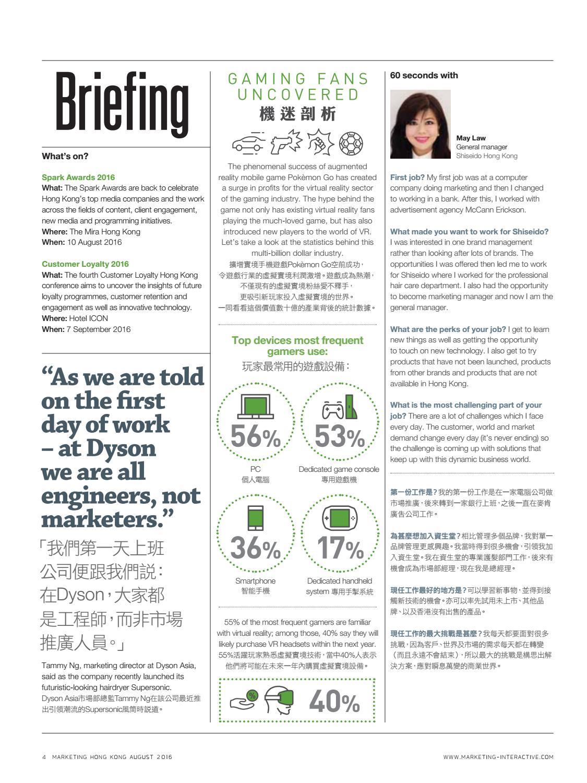Marketing Magazine Hong Kong - August 2016 by Marketing