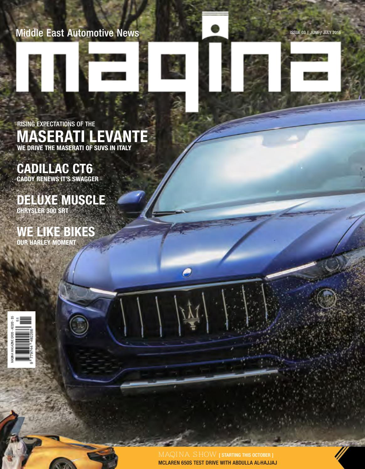 Maqina Magazine Issue 3 By Issuu Home Gt Switches Progressive Toggle Switch