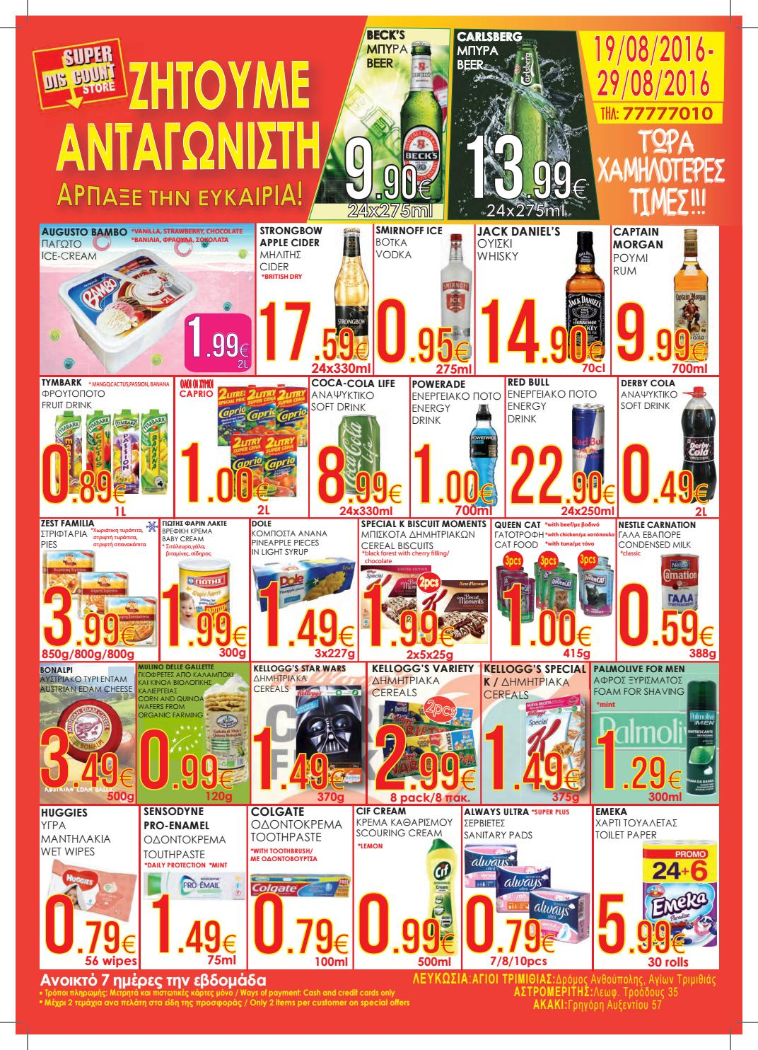 Super Discound Store Nic 1908 2908 2016 By Offerscy Issuu Dettol Profresh 120g