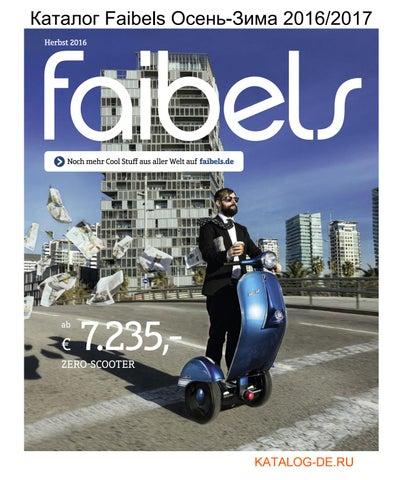 Faibels 2016 2017 Katalog De
