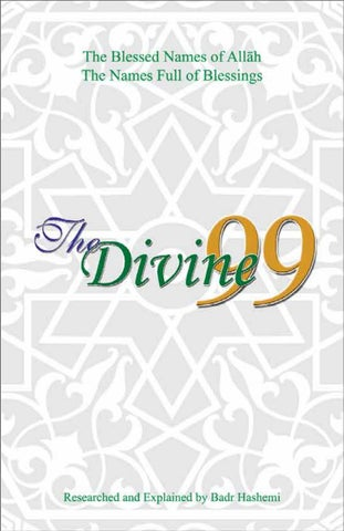 The divine 99 by Badr Hashemi - issuu