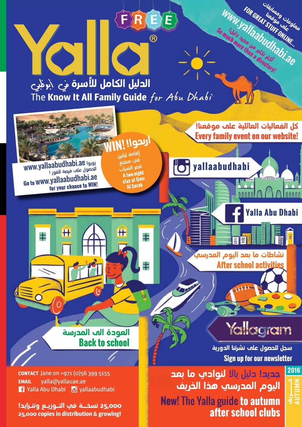 c6f79ba89 Yalla abu dhabi autumn 2016 by Yalla Abu Dhabi - issuu