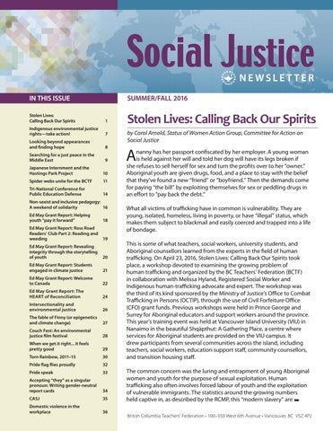 Social Justice Newletter, Summer/Fall 2016