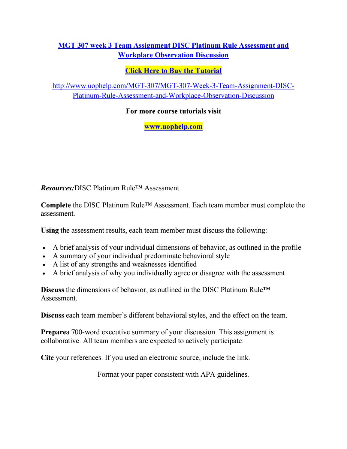 disc platinum rule assessment paper