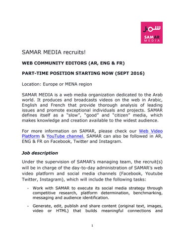 Samar Media Community Management Editor Job Offer  By Samar