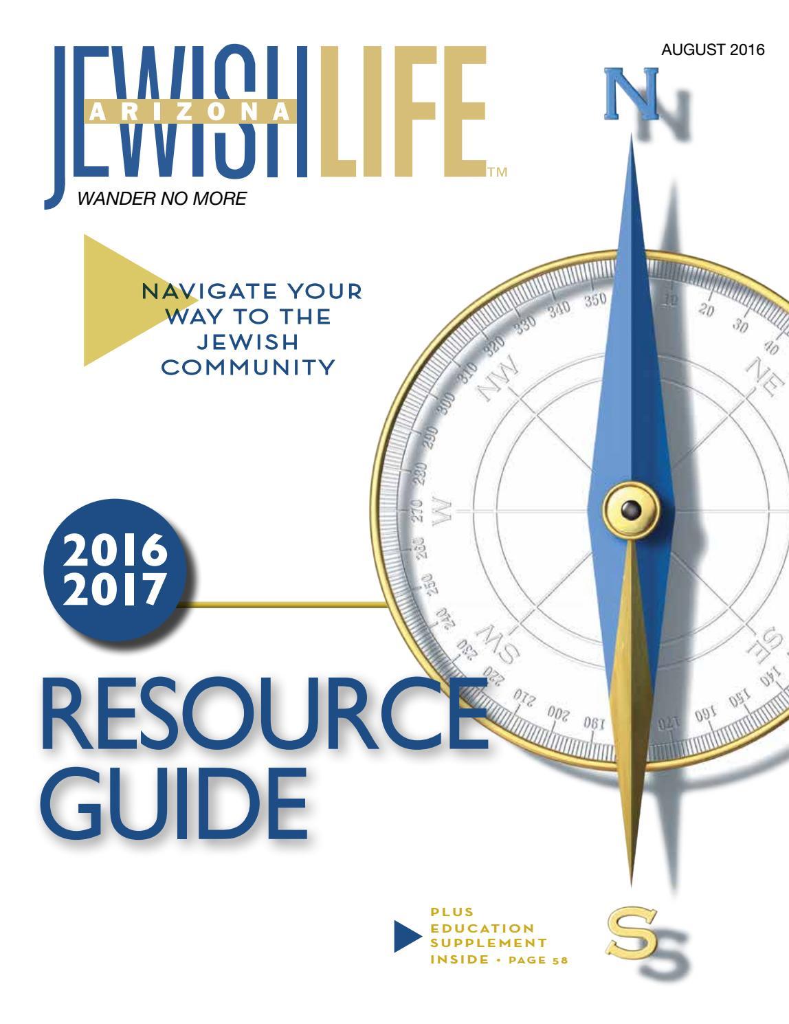 Arizona Jewish Life Aug 2016 Resource Guide By