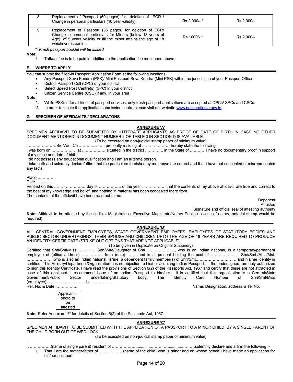 Applicationforminstructionbooklet v3 0 by hadiya mayur s - issuu