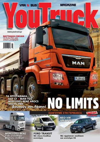 YouTruck 07/2016