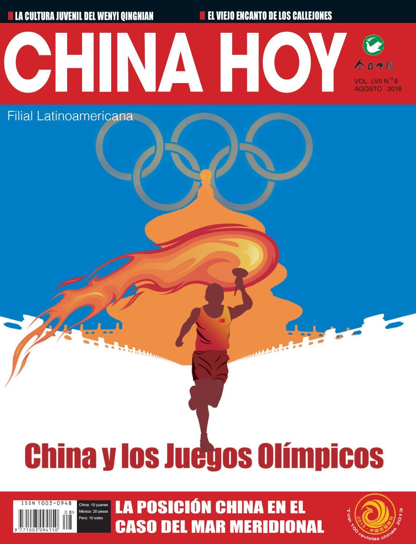 AGOSTO 2016 by CHINA HOY MEXICO - issuu