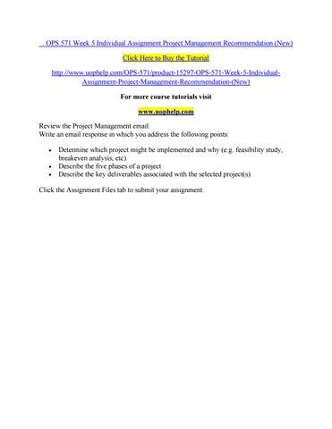 project management recommendation