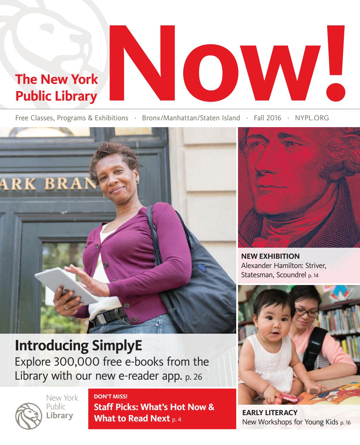 The New York Public Library Now! Fall 2016 by The New York