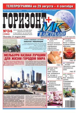 Казино вулкан Новочеркасск загрузить
