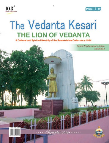 The Vedanta Kesari September 2016 issue by Sri Ramakrishna