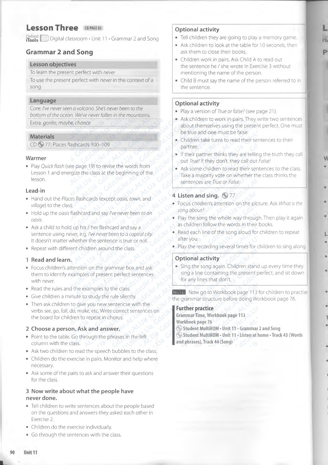Adobe Photoshop 7.0 - Free Download Full