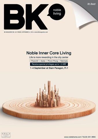 92639c1f2cd1 BK Magazine 655 September 1
