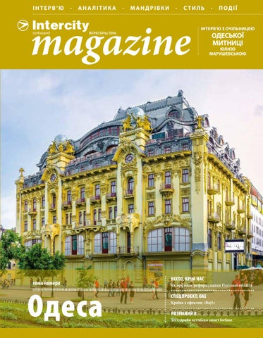 Intercity onboard magazine вересень 2016 by ICOM - issuu 6ea4cfbcc8520