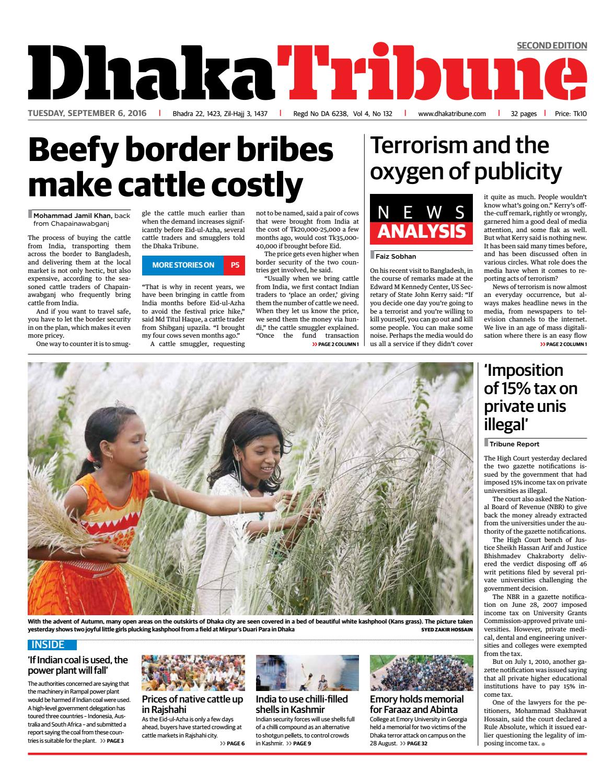 06 Sep, 2016 by DhakaTribune - issuu