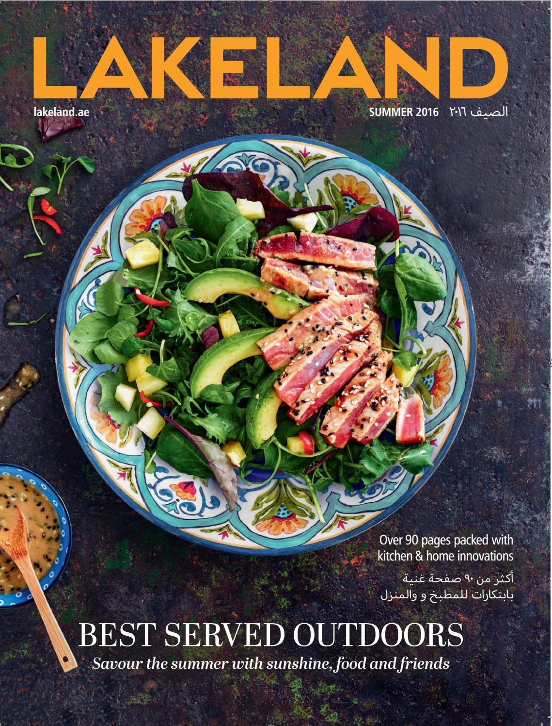 Dinner plate Fusion Fresh 26cm lime green