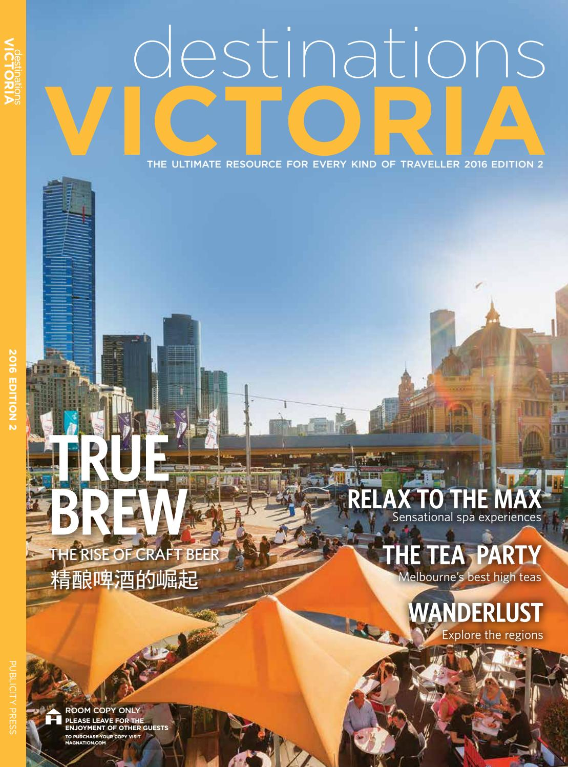 Destinations Victoria 2016 Edition 2 By Publicity Press Issuu Petite Cupcakes Aumy Outer