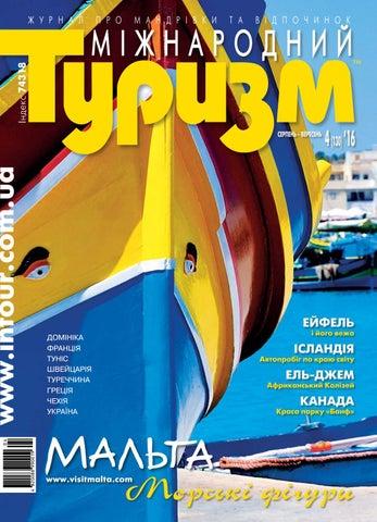 International Tourism Magazine 4-2016 by Intour - issuu 66224abad8b34