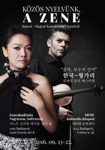 Koreai magyar komolyzenei fesztiv l 2016 by koreai for Classic house zene