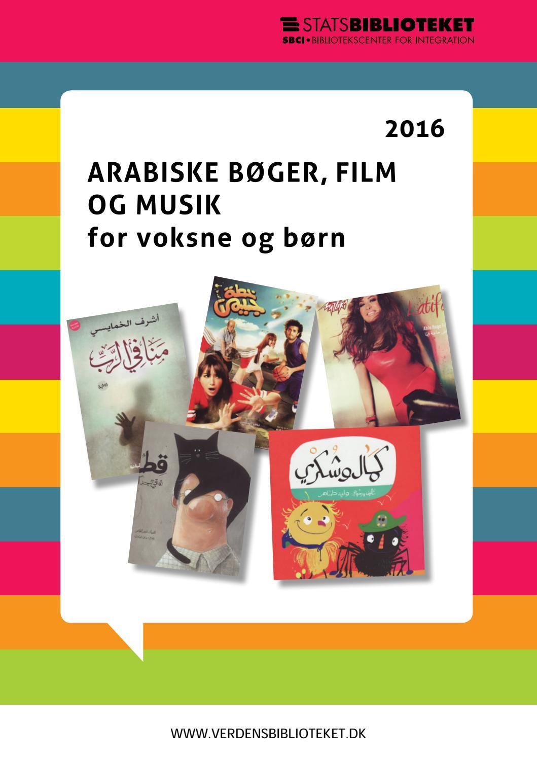 Arabisk katalog med forside by Frederiksberg Bibliotek - issuu
