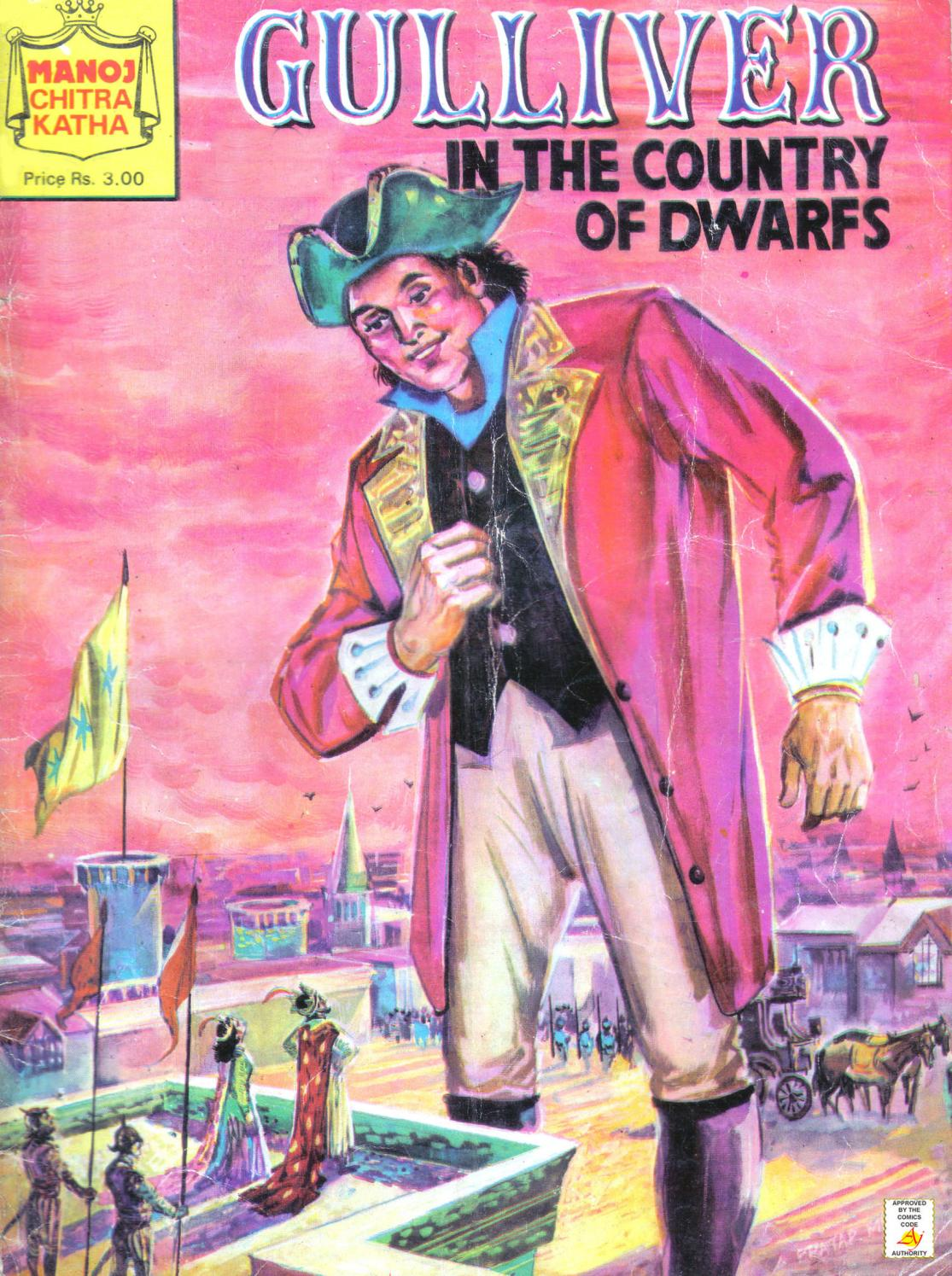 Gulliver in the country of dwarfs manoj chitra katha cbz by