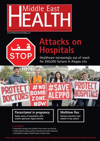 Middle East Health Magazine - September/October 2016 by