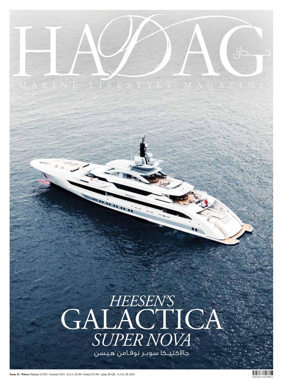 b18a6cde6 August / September magazine issuu by Hadag Magazine - issuu