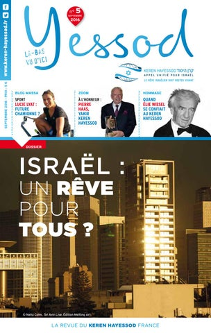 Yessod 5 Septembre2016 By Sandra Allouch Chemouni Issuu