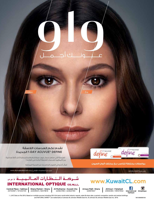 b9f77aa19 Ahlan 15 30 september # 279 by Ahlan Magazine Kuwait - issuu
