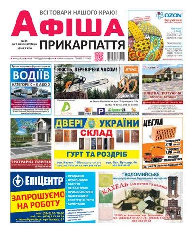 95e0dd2f6387b6 Афіша ПРИКАРПАТТЯ №35 by Olya Olya - issuu