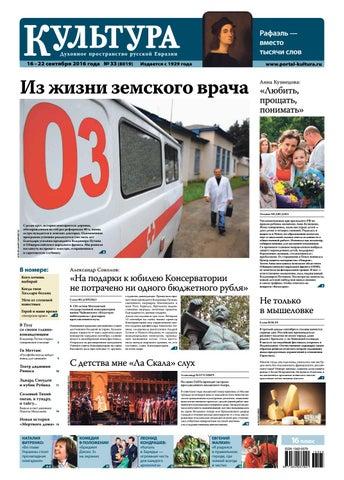 Казино вулкан Новоузенс установить Казино вулкан на телефон Усть-Илимск download