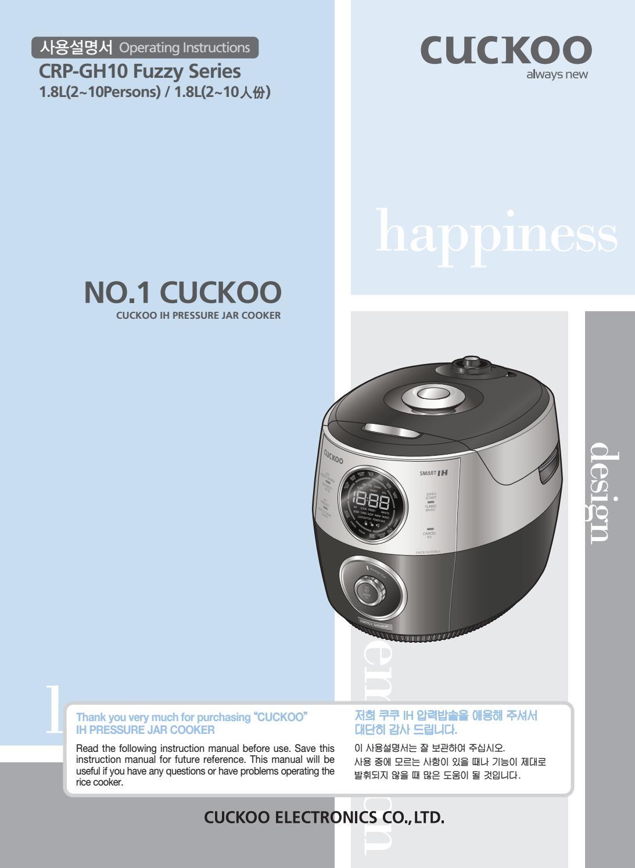 Crp Ghsr1009f English By Cuckoomallusacom Issuu Wiring Diagram Rice Cooker