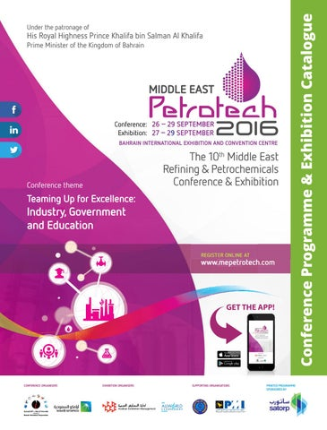 MIDDLE EAST PETROTECH 2016 - Catalogue by Alain Charles Publishing