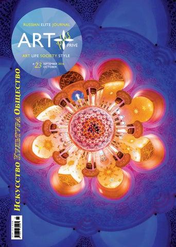 532e0a2ff0a0 Art+Privé 23 by Art+Privé - issuu