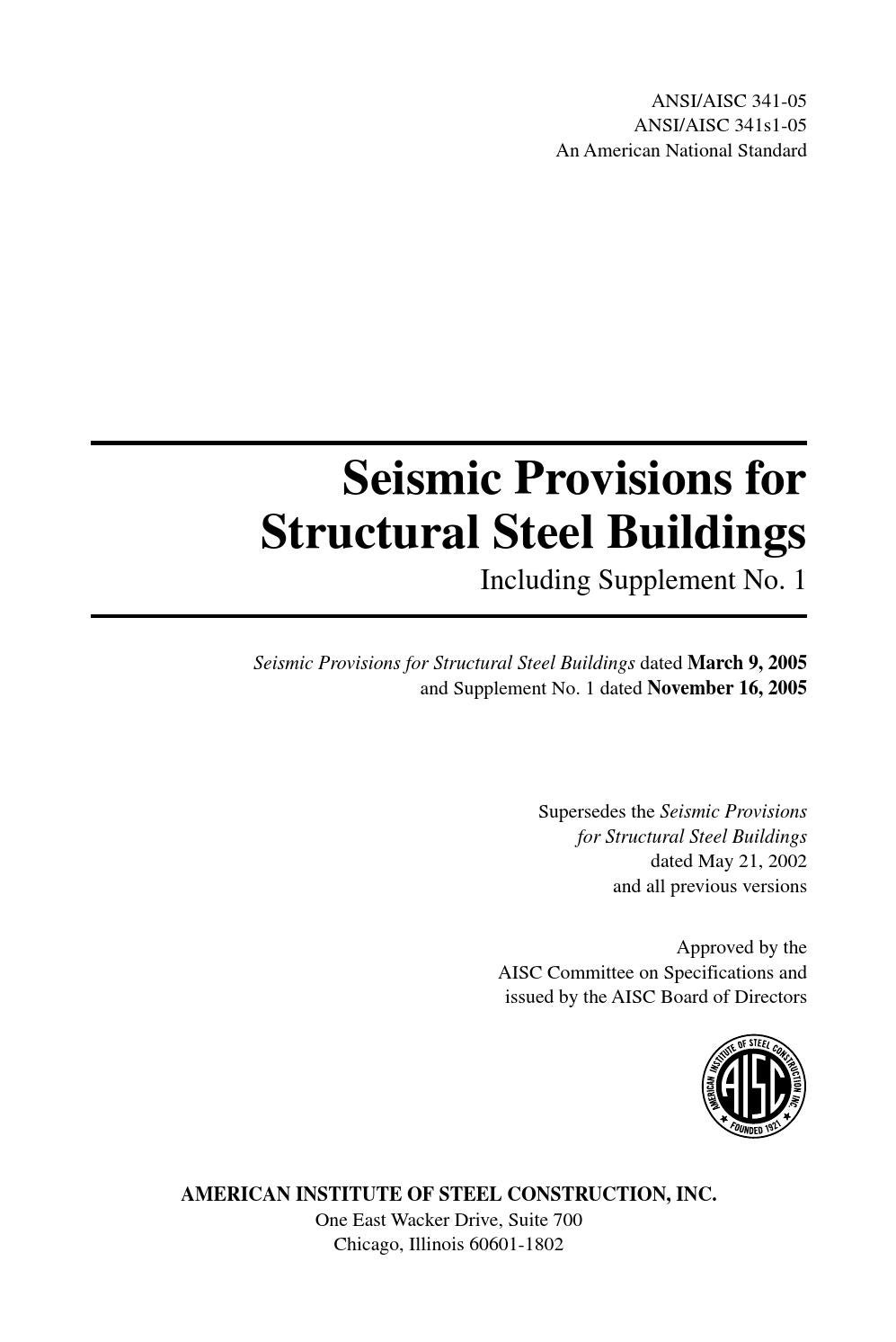 aisc steel construction manual pdf