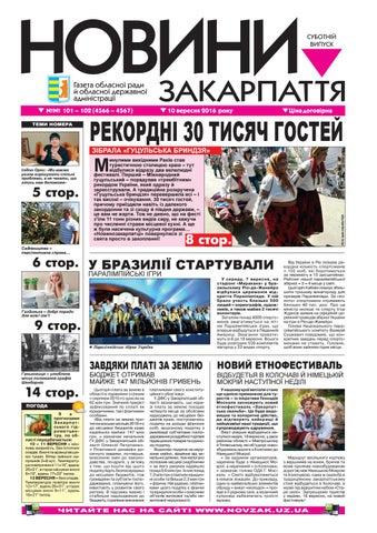 Novini 10 09 2016 №№ 101 – 102 (4566 – 4567) by Новини Закарпаття ... 2dd3fe62323e1