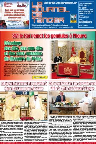 Le Journal De Tanger 06 Août 2016 By Le Journal De Tanger