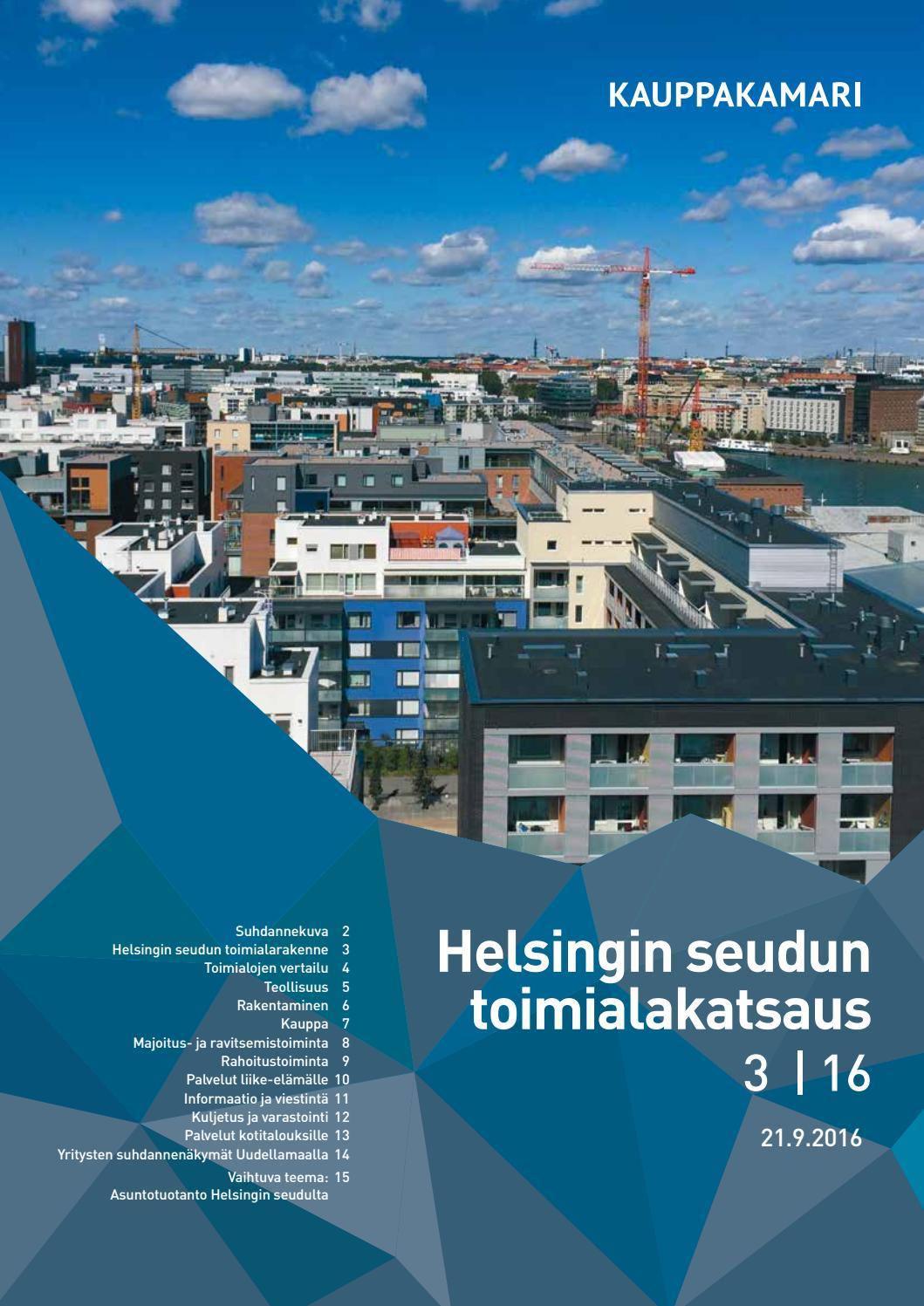 Helsingin Seudun Lähijunaliikenne