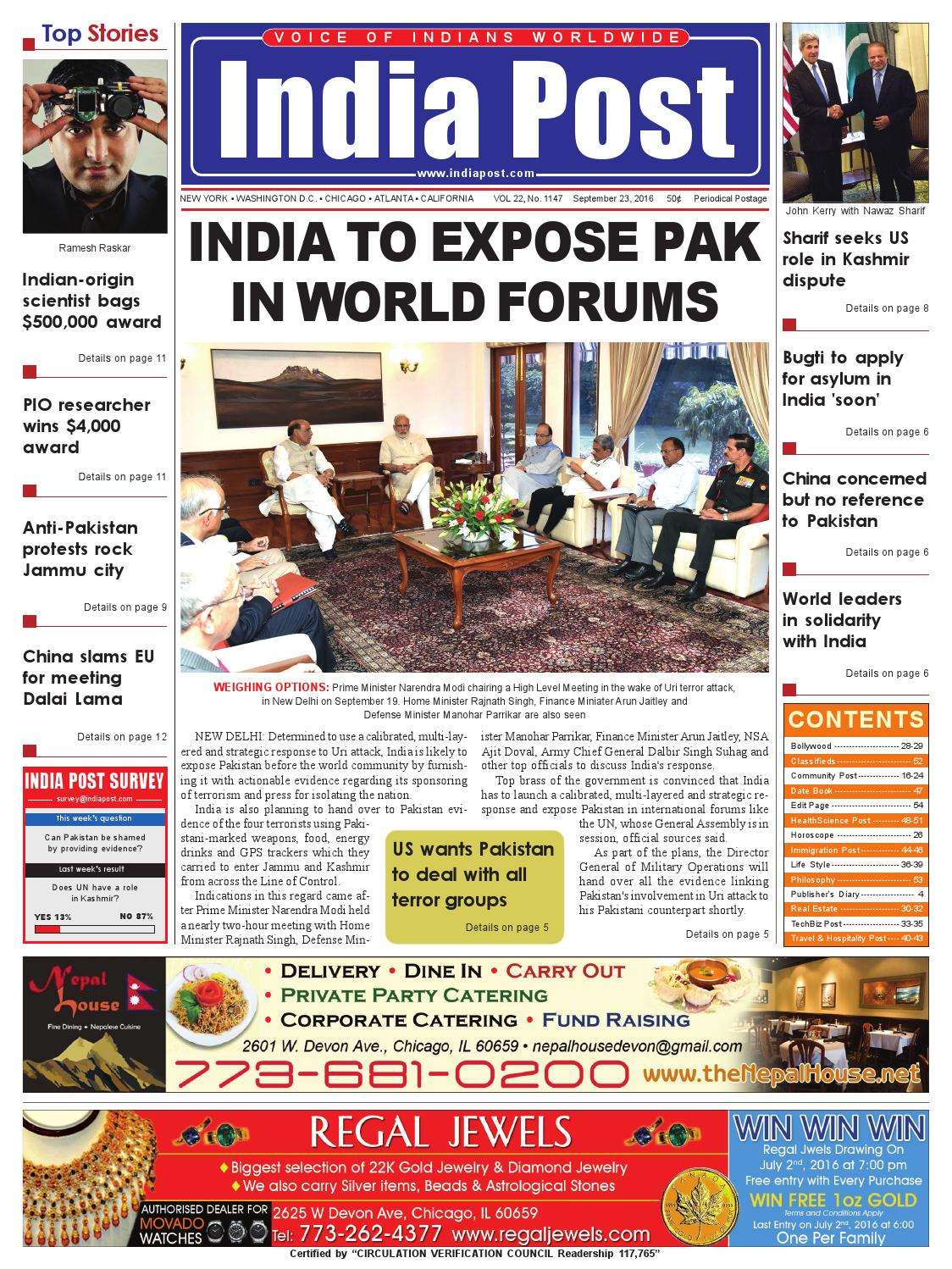 IndiaPost_09-23-2016_e-paper by Ghanshyam Bisht - issuu