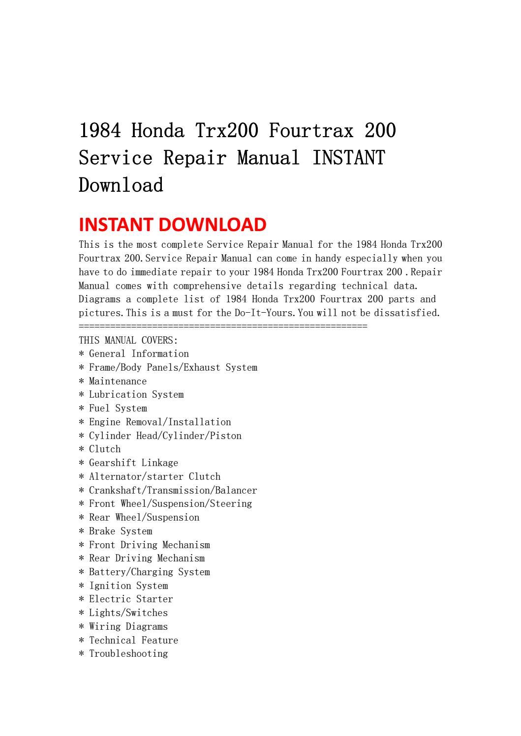 1984 Honda Trx200 Fourtrax 200 Service Repair Manual